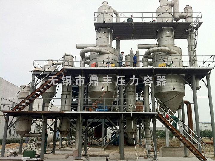 OSLO生產大顆粒(li)硫酸鈉產品三(san)效(xiao)蒸發(fa)結晶器