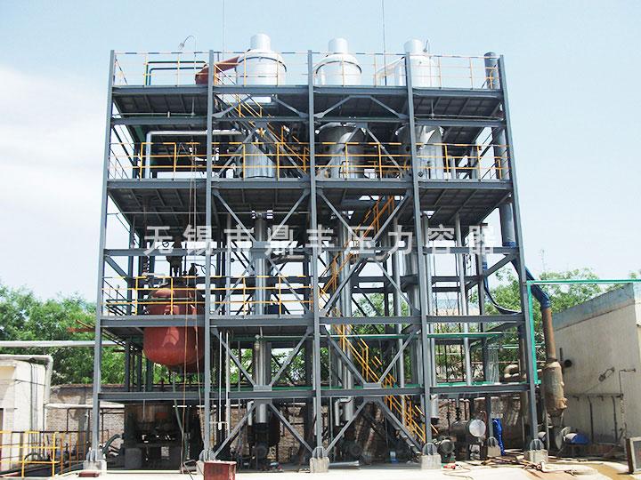 硫酸鈉氯化鈉混鹽廢(fei)水蒸發(fa)